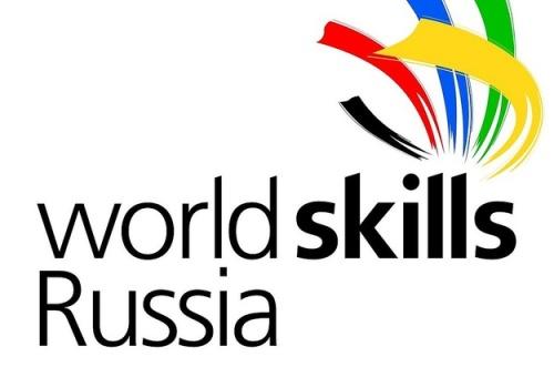 Картинки по запросу 5й Открытый Региональный чемпионат «Молодые профессионалы» (WorldSkills Russia)